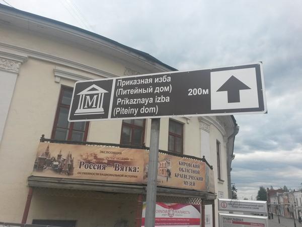 mos_kirov (7)