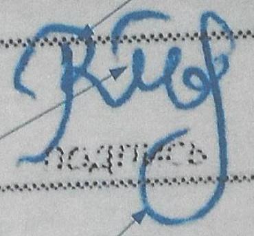 sr_podpis_2