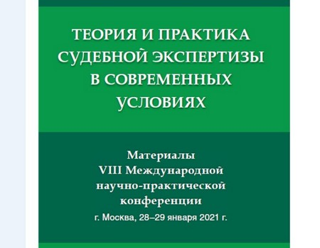 2021-01-31_134632-2